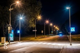 Another innovation - illuminated road signs!